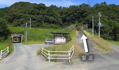 八幡神社 近隣イメージ1