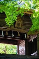 大洲領総鎮守 八幡神社