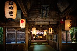 大洲領総鎮守 八幡神社イメージ2