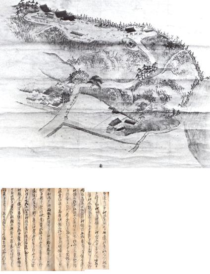 江戸時代に描かれた八幡宮古図・豫州喜多郡鎮座之記